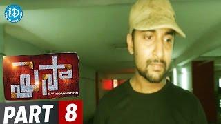 Paisa Full Movie Part 8 || Nani, Catherine Tresa || Krishna Vamsi || Sai Karthik - IDREAMMOVIES