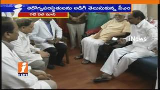 CM KCR And Ministers Visitation MP K Keshava Rao In NIMS Hospital | iNews - INEWS
