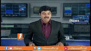 Top Headlines From Today's News Papers | News Watch (26-09-2018) | iNews - INEWS