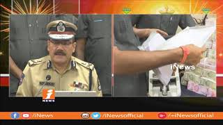 Hyderabad Police Sized Unaccounted 7 crores Amount | CP Anjani Kumar Press Meet | iNews - INEWS