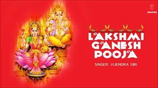 Lakhsmi Ganesh Pooja Bhojpuri By Vijendra Giri Full Audio Song Juke Box - TSERIESBHAKTI