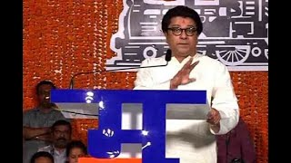 In Graphics: Raj Thackeray's MNS speaks its mind of Padmavati - ABPNEWSTV