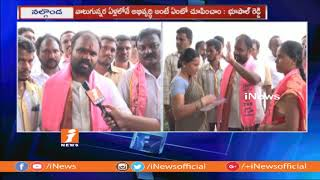 TRS Candidate Kancharla Bhupal Reddy Is Confident on His Winning In Nalgonda | iNews - INEWS