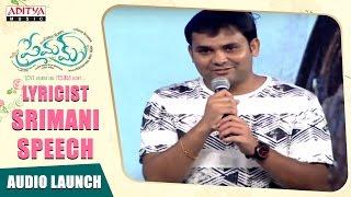 Srimani Speech At Premam Audio Launch || Naga Chaitanya, Sruthi Hassan || Gopi Sunder, Rajesh - ADITYAMUSIC