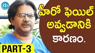 Director Raj Madiraju Exclusive Interview Part #3 || 24 Crafts - IDREAMMOVIES