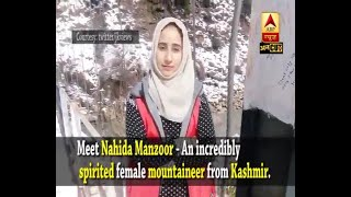 Nahida Manzoor: A Woman With A Dream To Scale Mount Everest | ABP Uncut - ABPNEWSTV
