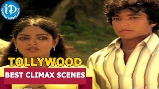 Tollywood Movies Best Climax Scenes || Seethakoka Chilaka Movie - IDREAMMOVIES