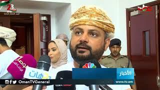 عمانتل تعلن عن شراكتها مع وزارة السياحة كشريك استراتيجي للبنية الأساسية لقطاع الاتصالات