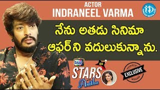 Actor Indraneel Varma Exclusive Interview    Soap Stars With Anitha #24 - IDREAMMOVIES