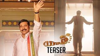 Yatra Movie Teaser | Mammootty | YSR | Mahi V Raghav | TFPC - TFPC