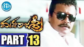 Maharajasri Full Movie Part 13 || Rishi, Nikita Thukral || S S Nivas || MM Srilekha - IDREAMMOVIES