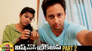 Wish You Happy Breakup Latest Telugu Movie HD | Udai Kiran | Swetha Varma | Part 2 | Mango Videos - MANGOVIDEOS