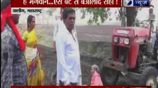 महाराष्ट्र: औलाद ने जमीन के लिए अपनी माँ को ट्रैक्टर के नीचे फेंका - ITVNEWSINDIA