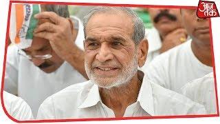 सिख दंगे के दोषी Sajan Kumar का Congress से इस्तीफा, राहुल को लिखा पत्र - AAJTAKTV