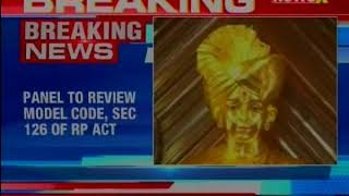 EC withdraws notice to Rahul Gandhi; panel to review model code, section 126 of RP act - NEWSXLIVE