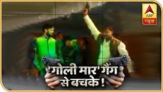 Sansani: Beware of people who indulge in celebratory fire - ABPNEWSTV
