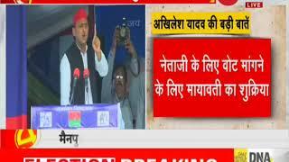PM Modi makes false promises over curbing of black money: Mayawati - ZEENEWS