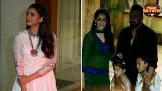 Aditi Rao Hydari, Priya Dutt, Shekhar, Omung Attend Sanjay Dutt's EID Party | Bollywood News