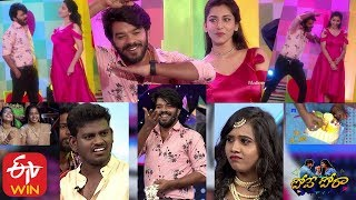 Pove Pora Latest Promo - 29th February 2020 - Poove Poora Show - Sudheer,Vishnu Priya - Mallemalatv - MALLEMALATV