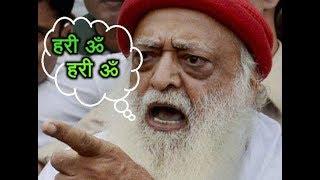 Rape Verdict: Faisle Ke Waqt Hari Om Hari Om Kara Raha Tha Asaram - ABPNEWSTV