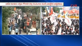Lakhs of Janasainiks Rally to Reach Historic Janasena Kavathu|Pawan Kalyan Janasena Rally | CVR News - CVRNEWSOFFICIAL