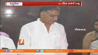Minister Harish Rao Offer Prayers at Renuka Yellamma Temple | Siddipet | iNews - INEWS