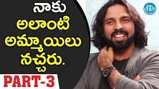 E Ee Movie Director Ram Ganapathi Exclusive Interview Part #3 || Talking Movies With iDream - IDREAMMOVIES