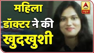 UP: Vyapam scam accused doctor commits suicide after injecting poison - ABPNEWSTV