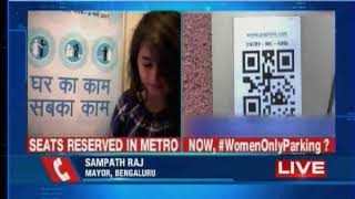 Women only parking: BBMP considering to reserve parking for women - NEWSXLIVE
