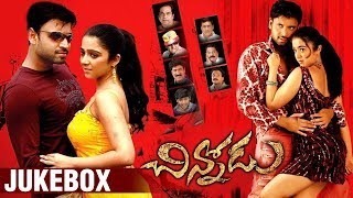 Chinnodu Telugu Movie Songs Jukebox | Sumanth | Charmi | Telugu Hit Songs - RAJSHRITELUGU