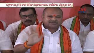 దుర్గరాజు పట్నం రేవు రాదని తెలిసినా చంద్రబాబు రాజకీయాలు చేస్తున్నారు : Kanna Slams on CM Chandrababu - CVRNEWSOFFICIAL