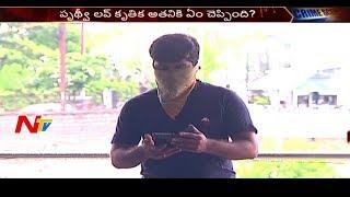 డిటెక్టీవ్ రేష్మను టాస్క్ ఫోర్స్ పోలీసులు ఎందుకు అరెస్ట్ చేసారు? || Apaaradi || Part 3 || NTV - NTVTELUGUHD
