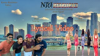 NRI Babulam Lyrical Song || Kansas Kantharao || Latest Telugu Short Films || Short film #6 - YOUTUBE