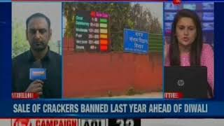 Supreme Court likely to pronounce verdict on ban on manufacture and sale of firecrackers - NEWSXLIVE