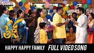 Happy Happy Family Full Video Song  | Tej I Love You Songs | Sai Dharam Tej, Anupama Parameswaran - ADITYAMUSIC