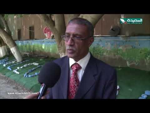 تقرير : لقاء تشاوري للمنظمات العاملة مع الاطفال في اليمن (17-8-2018)