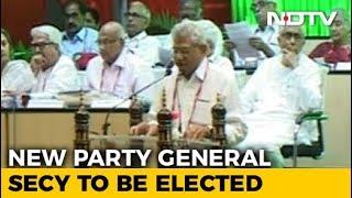Sitaram Yechury Re-Elected CPM General Secretary - NDTV