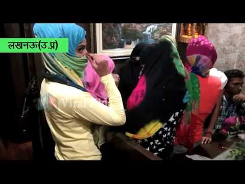 मसाज पार्लर में घुसी Lady IPS, अंदर का हाल देखकर वापस लौट आई |