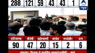 Amit Shah greeted by cheering supporters at BJP headquarters - ABPNEWSTV