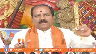VHP Ramaraju Demands Withdrawal Of Ban Of Swami Paripoornananda | iNews - INEWS