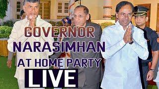 Governor Narasimhan At Home Party in Raj Bhavan LIVE | KCR | Chandrababu Naidu | iNews - INEWS