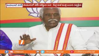 BJP Will Form Govt at Center Under Modi Leadership | Bandaru Dattatreya | iNews - INEWS