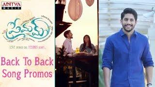 Premam Back To Back Song Promos    Naga Chaitanya, Sruthi Hassan    Gopi Sunder, Rajesh Murugesan - ADITYAMUSIC
