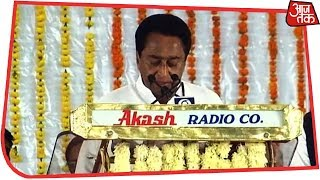 Kamal Nath Takes Oath As Chief Minister Of Madhya Pradesh In The Presence Of Mahagathbandhan Leaders - AAJTAKTV