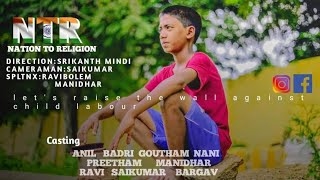 Ntr | nation to religion | message oriented | telugu short film 2019 | #jrnani - YOUTUBE
