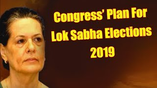 Congress' PLAN to defeat PM Modi in Lok Sabha Elections 2019 - ABPNEWSTV