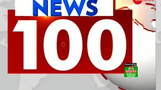 News 100: Watch top news of the business world - ZEENEWS