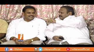 Why YSRCP Leaders Group Politics Effects On Party Cadre In Vizianagaram? | Loguttu | iNews - INEWS