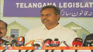 Palla Rajeshwar Reddy Complaint To Council Chairman On Defection TRS MLCs | iNews - INEWS