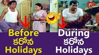 Just For Fun | Life Before Holidays -  During Holidays | NavvulaTV - NAVVULATV
